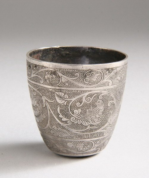 16: CHINESE SILVER CUP, Tang dynasty or later. - 1 3/4