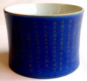 A Ching Dynasty Chinese Blue Ground Brush Pot Decora