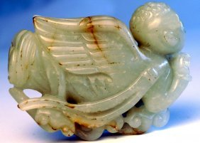 11: A C19th possibly Ching Dynasty Chinese carved jade