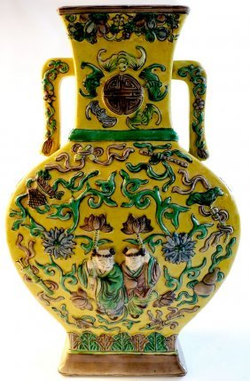23: An C18th Chinese famille Jaune Vase decorated with