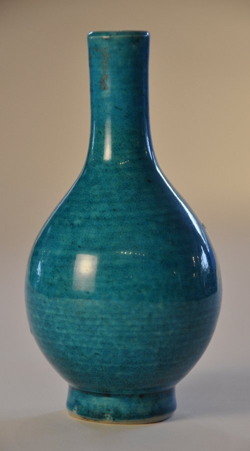 A Chinese late Qing Dynasty turquoise glaze pear shaped