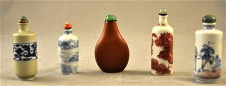 A collection of 5 Chinese Qing Dynasty snuff bottles