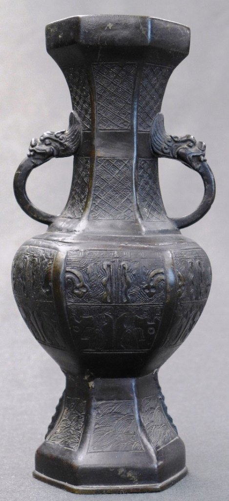 A possibly late Ming Chinese bronze vase with