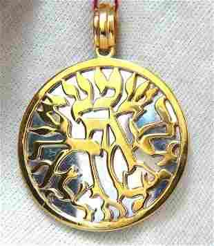 14kt Jewish Prayer Pendant Kabbala Flaming Letters 3D