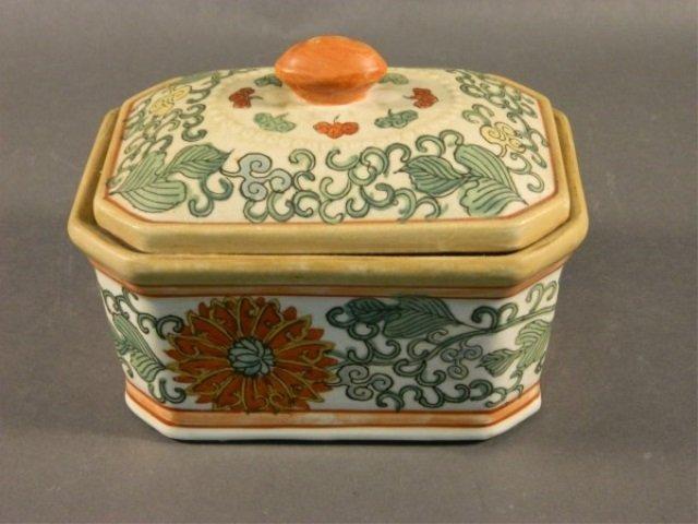 Small Lidded Chinese Box
