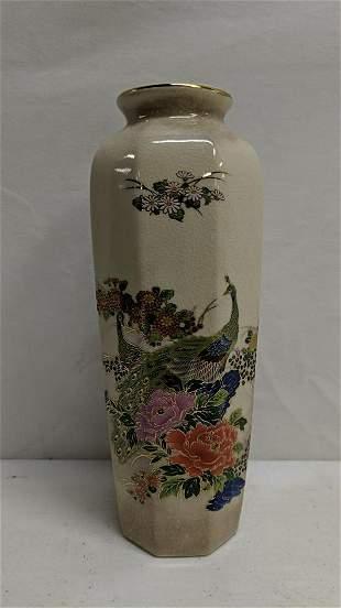 Japanese Vase with peacocks design