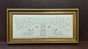 Welcome Needlework Framed