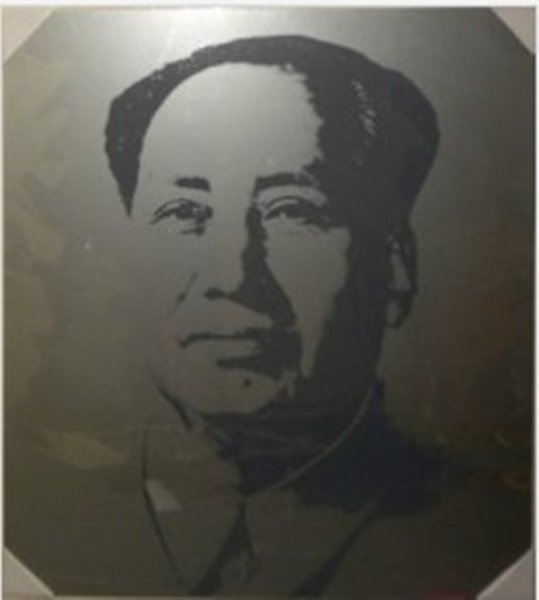 "Andy Warhol ""Mao"" Sunday B. Morning Silkscreen"