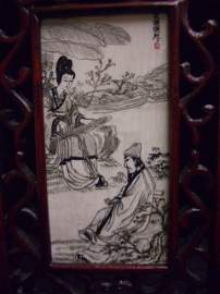 small ivory screen