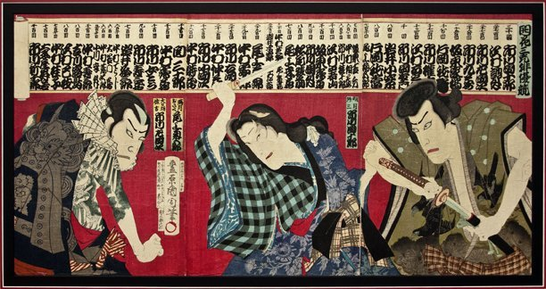 Woodblock Print. Poster for Kabuki Play.