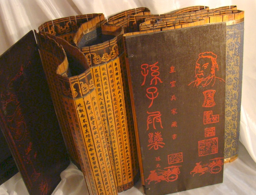 The Art of War, by Sun Tsu on Bamboo