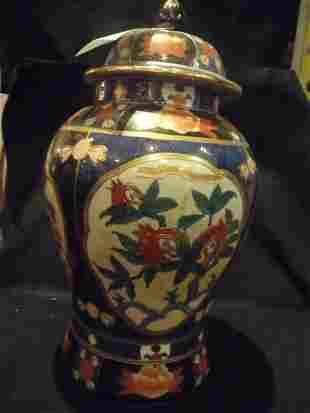 Japanese Floral Imari Porcelain Vase