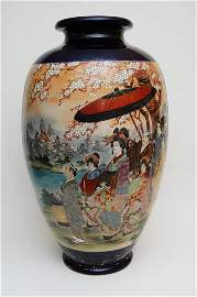 Hand Painted and Enameled Japanese Vase
