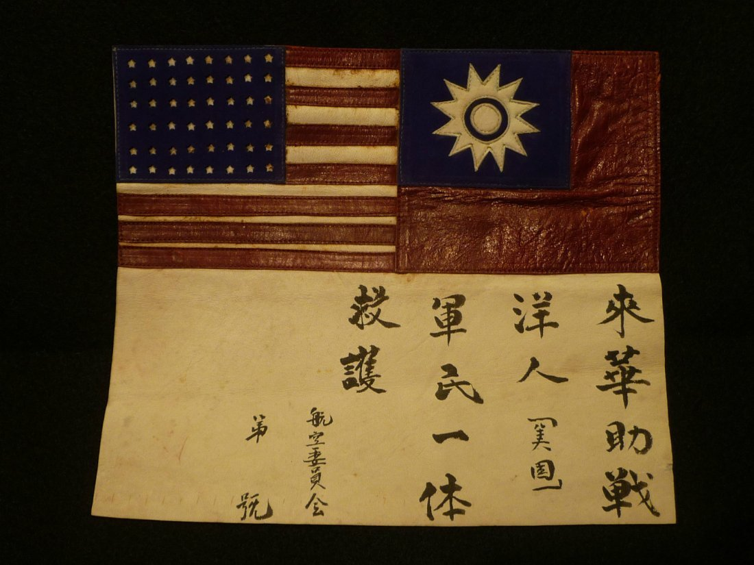 WWII Leather China-Burma-India Theater Blood Chit