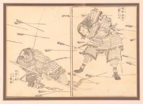 Edo Period Japanese Woodblock Print