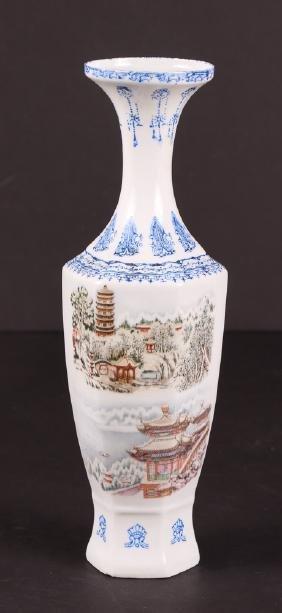 Chinese Egg Shell Porcelain Vase