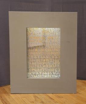 Jane Haskell Alphabet, 1978, Etched plexi light box