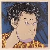 Roger Shimomura Oriental Masterprint 13