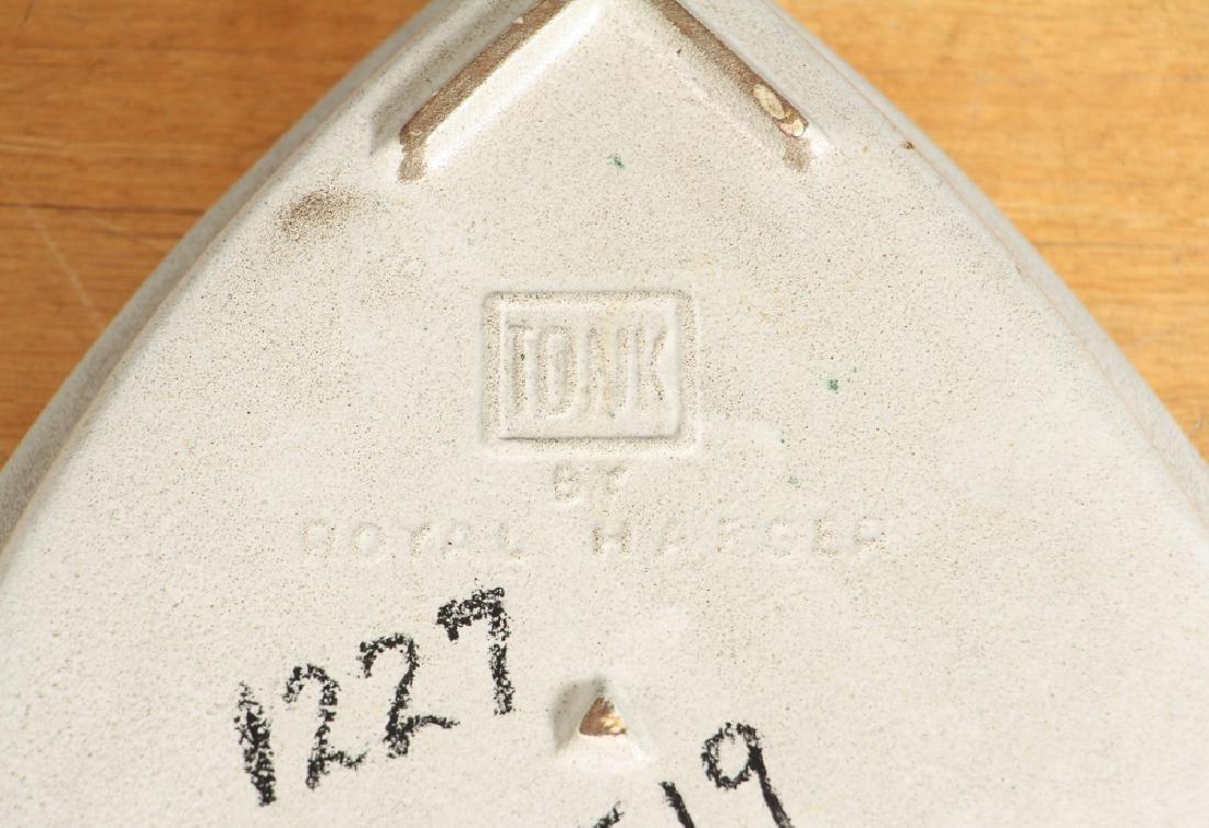 2 Mid Century Modern Planter Coffee Tables - 4