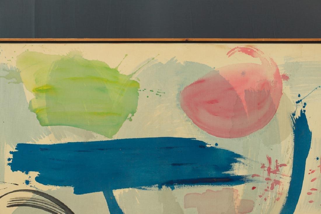 Mali Morris 1980 painting  Cyprus Sea - 6