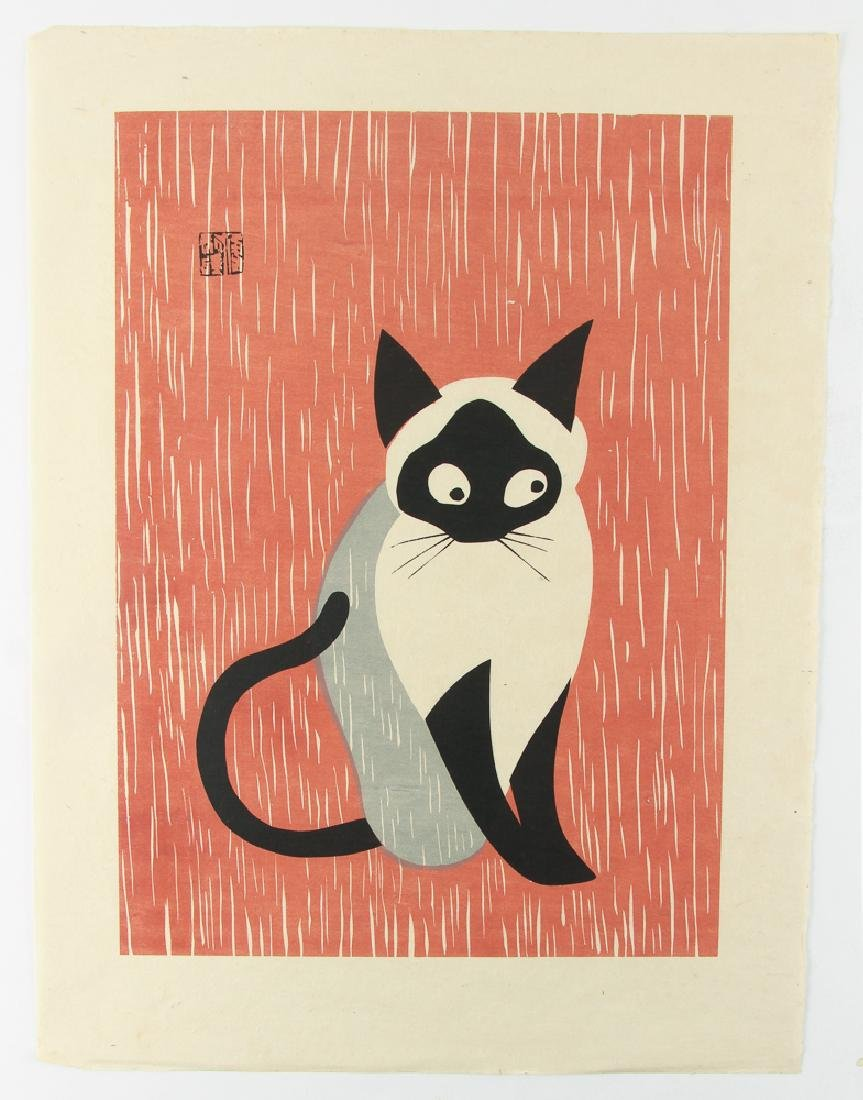 2 Kiyoshi Saito Siamese Cats woodblock prints - 2