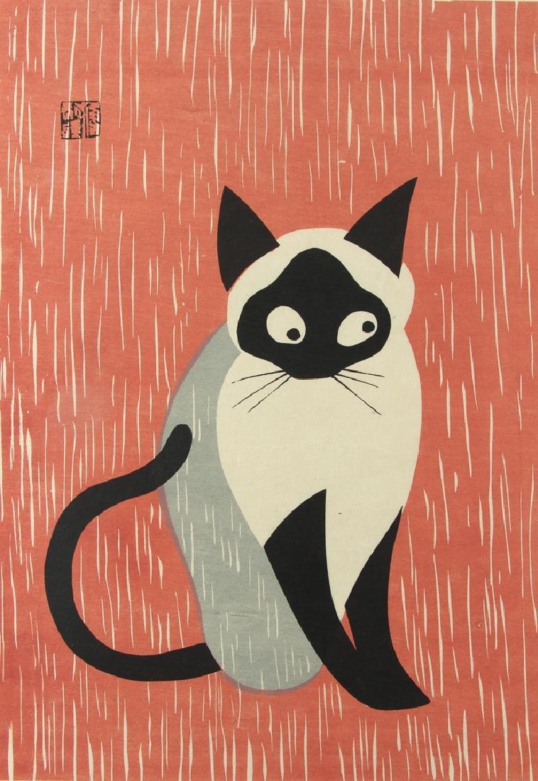 2 Kiyoshi Saito Siamese Cats woodblock prints - 3