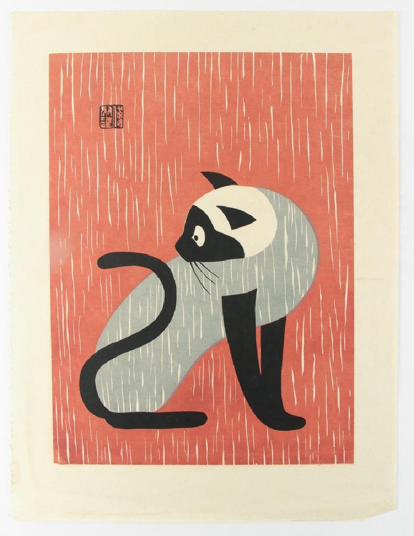 2 Kiyoshi Saito Siamese Cats woodblock prints - 4