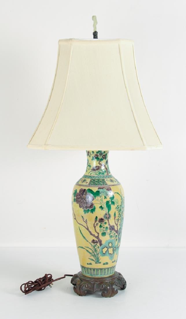 Antique Chinese Yellow Ground Vase