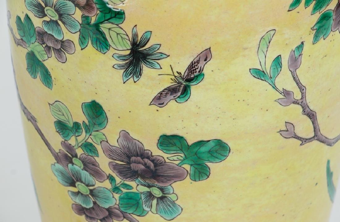 Antique Chinese Yellow Ground Vase - 5