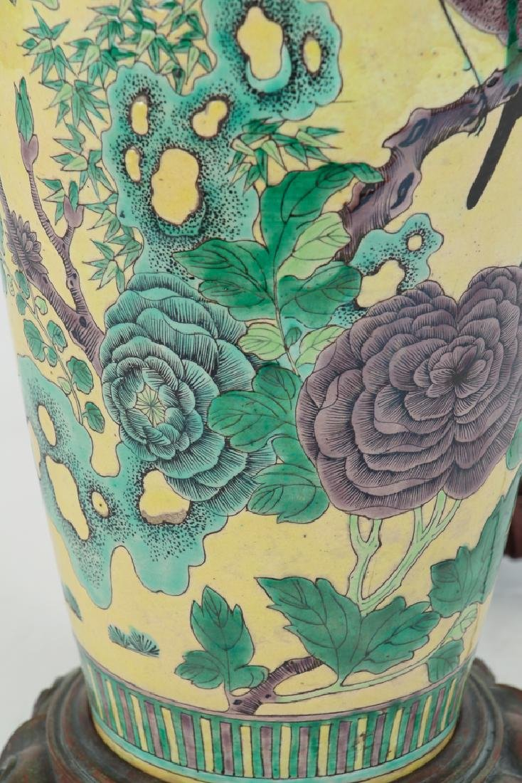 Antique Chinese Yellow Ground Vase - 6
