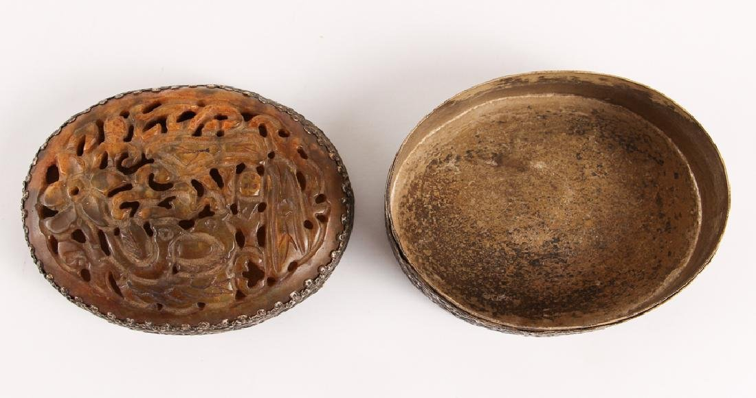 Two Antique Chinese Items - 5