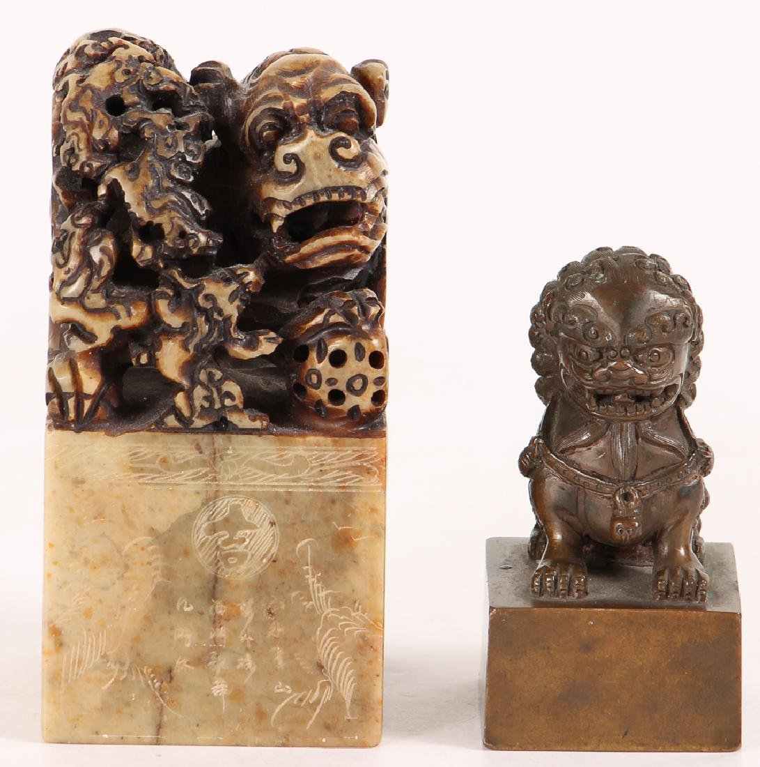 2 Chinese Seal Chops, bronze and soapstone