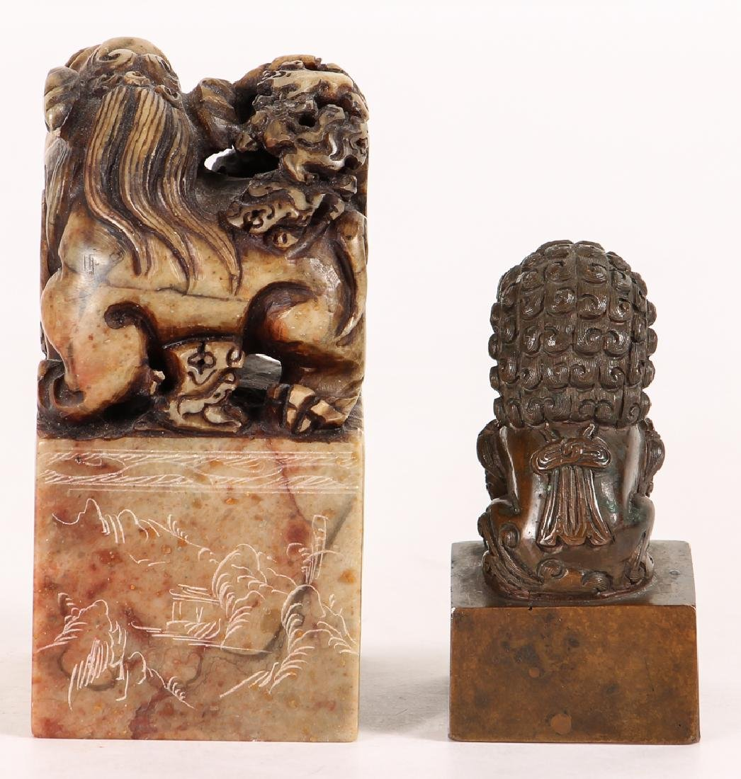 2 Chinese Seal Chops, bronze and soapstone - 2