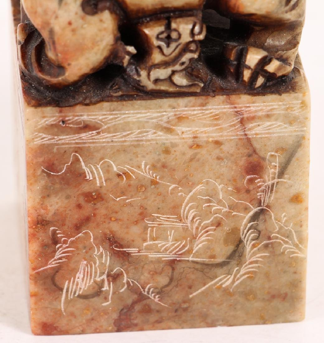 2 Chinese Seal Chops, bronze and soapstone - 4