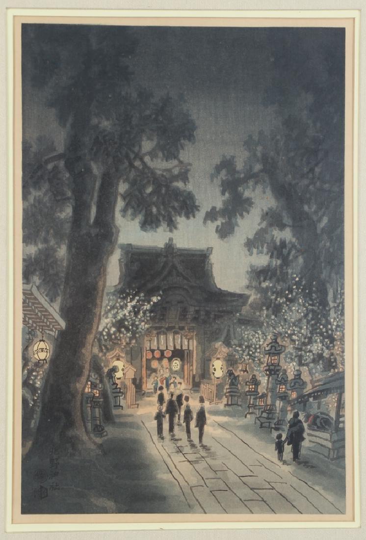 Kotozuka Night Scene Woodblock Print