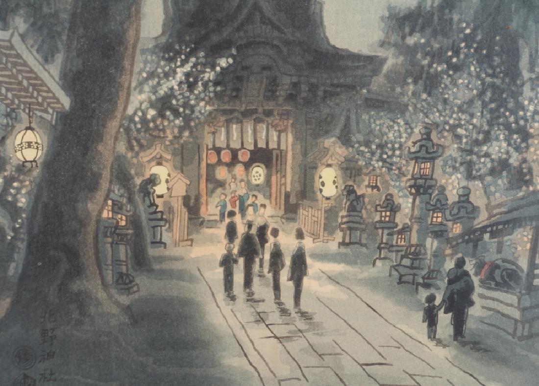 Kotozuka Night Scene Woodblock Print - 4