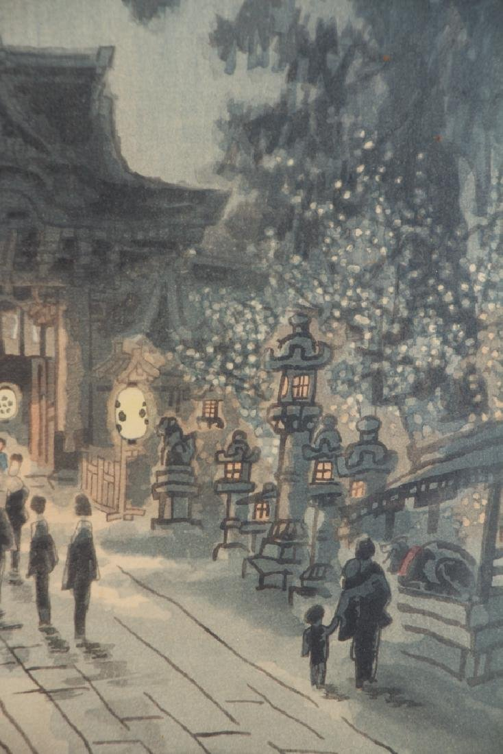 Kotozuka Night Scene Woodblock Print - 6
