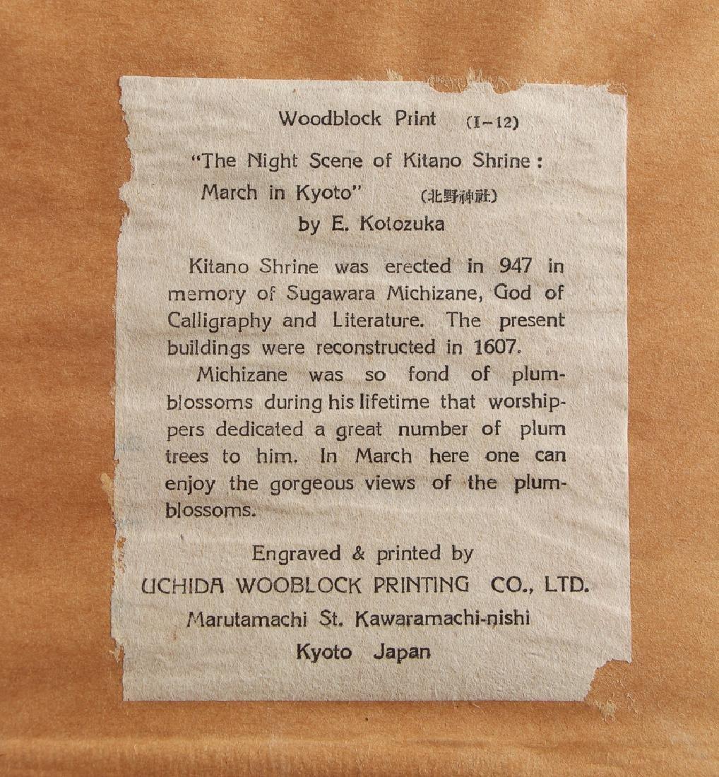 Kotozuka Night Scene Woodblock Print - 7