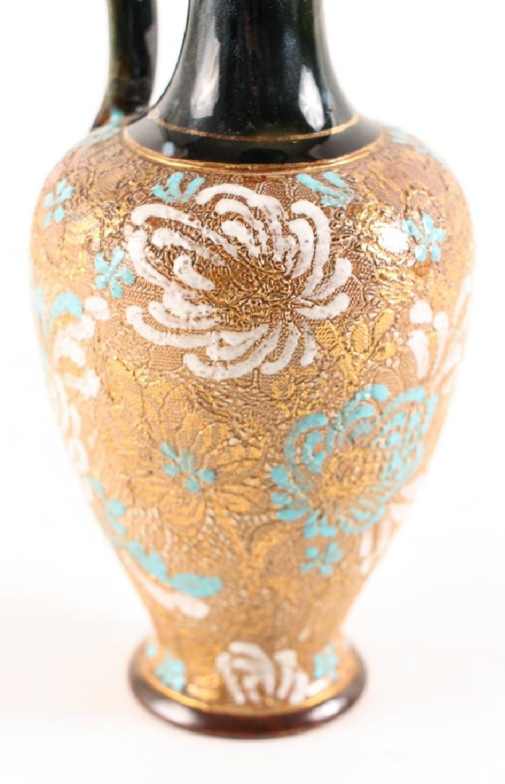 Doulton Lambeth Ewer with gilded textured body - 3