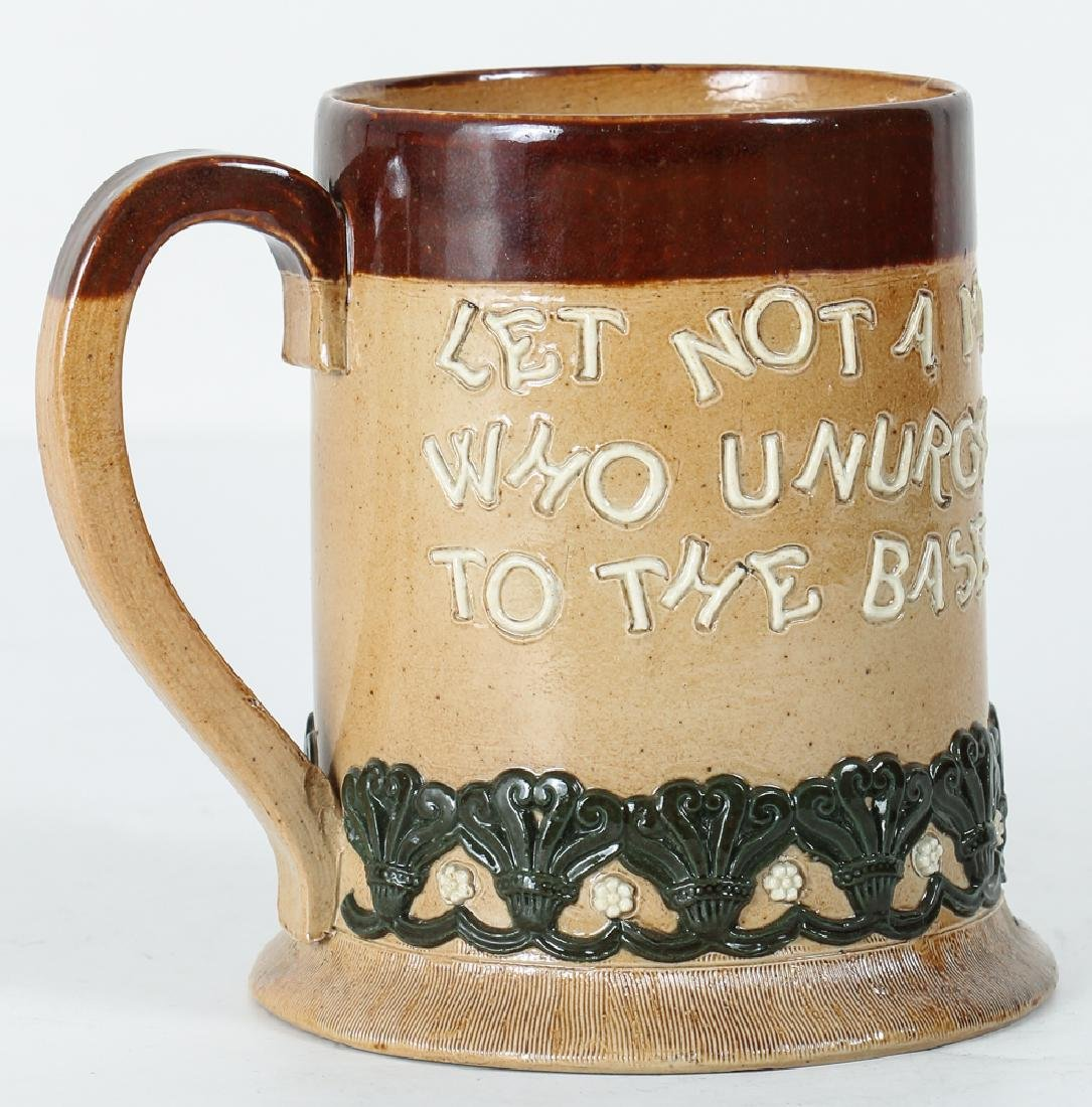 Doulton Lambeth Motto Jug and Mug - 2