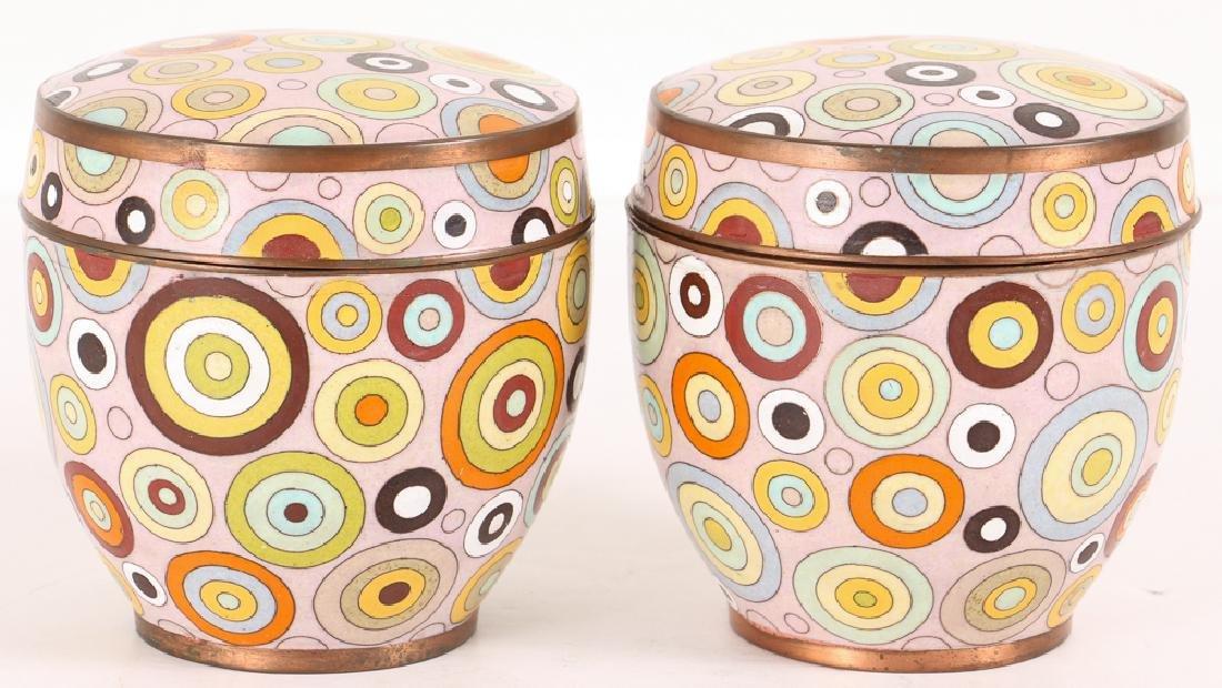 Pair Fabienne Jouvin Rondo Cloisonne Jars