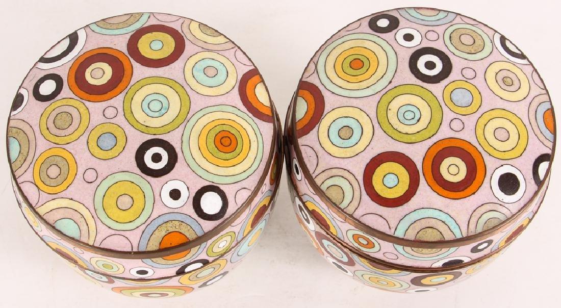 Pair Fabienne Jouvin Rondo Cloisonne Jars - 4
