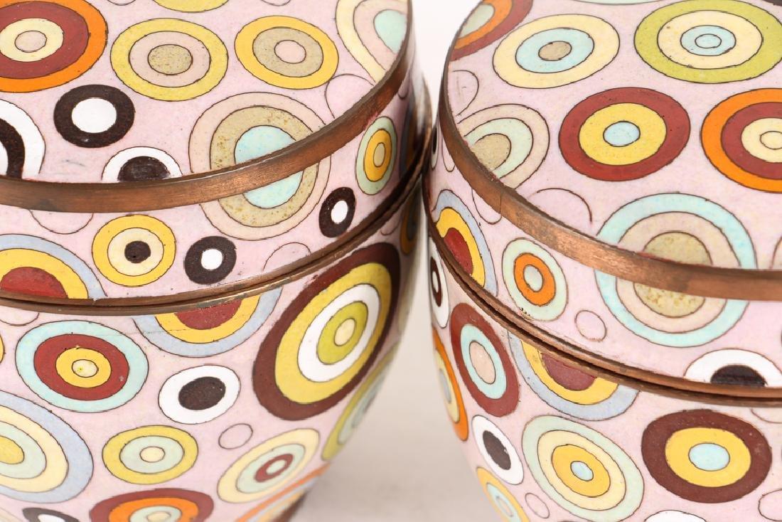 Pair Fabienne Jouvin Rondo Cloisonne Jars - 5