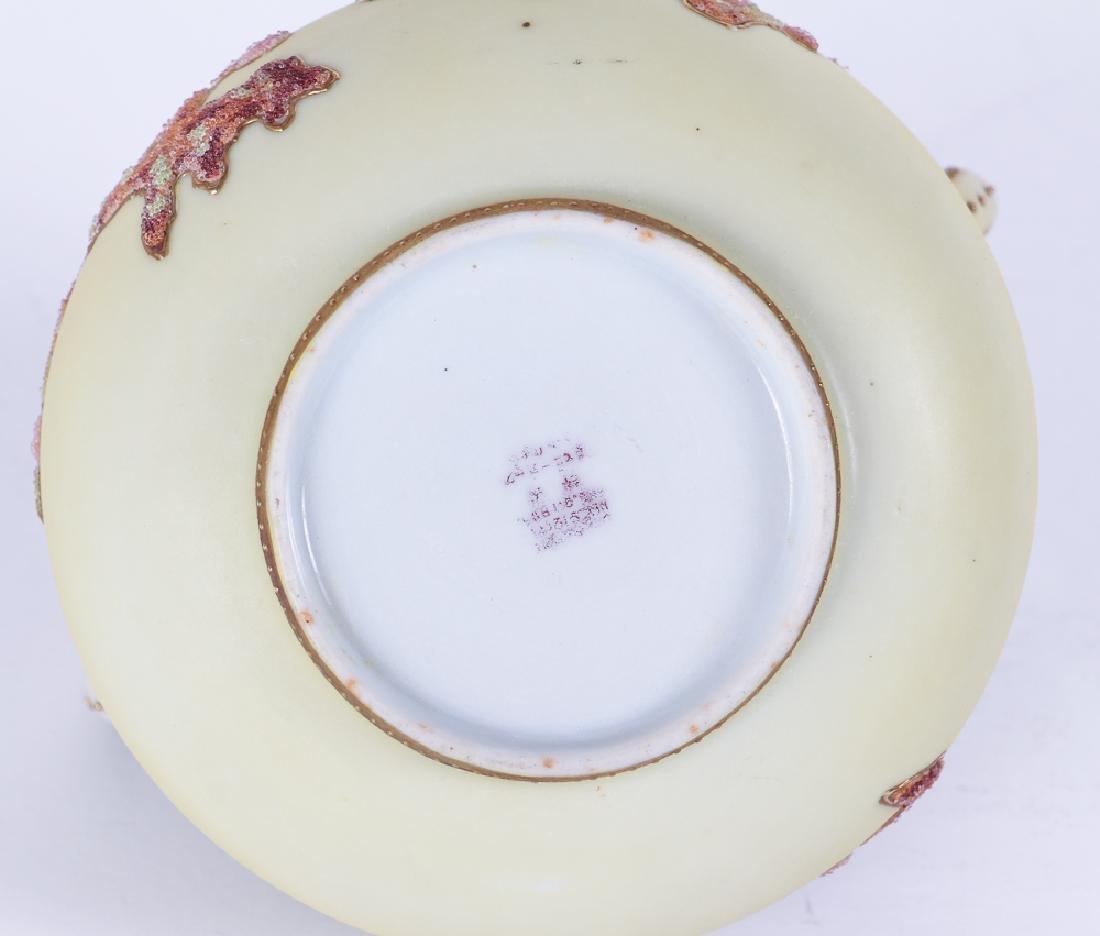 Nippon Pottery Coralene Decorated Vase - 3