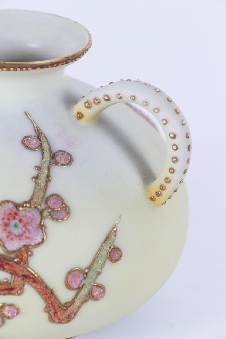 Nippon Pottery Coralene Decorated Vase - 4