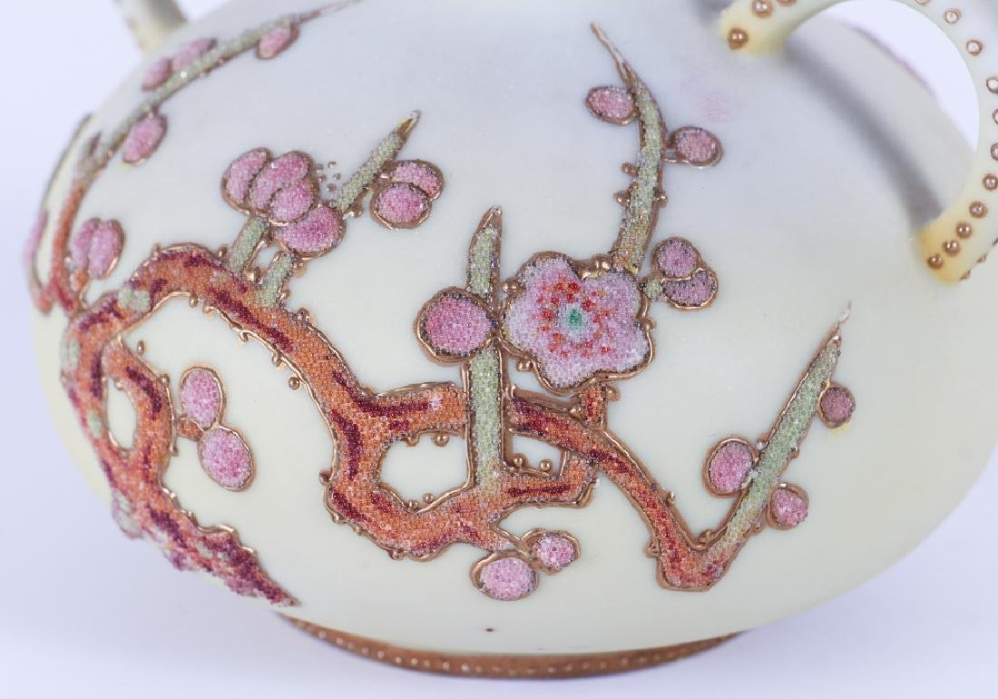 Nippon Pottery Coralene Decorated Vase - 6