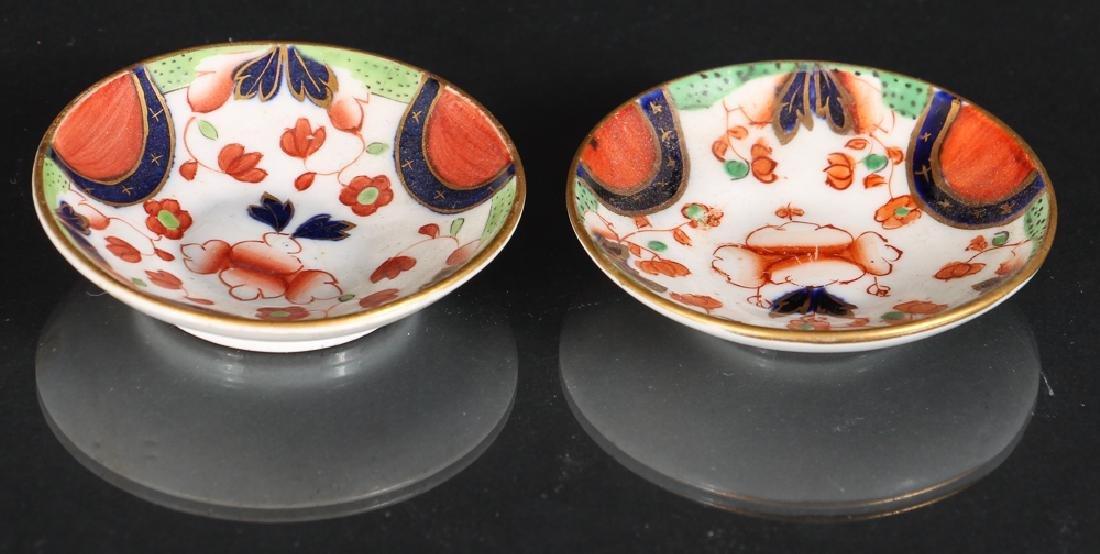 Miniature Imari Style China Set - 3