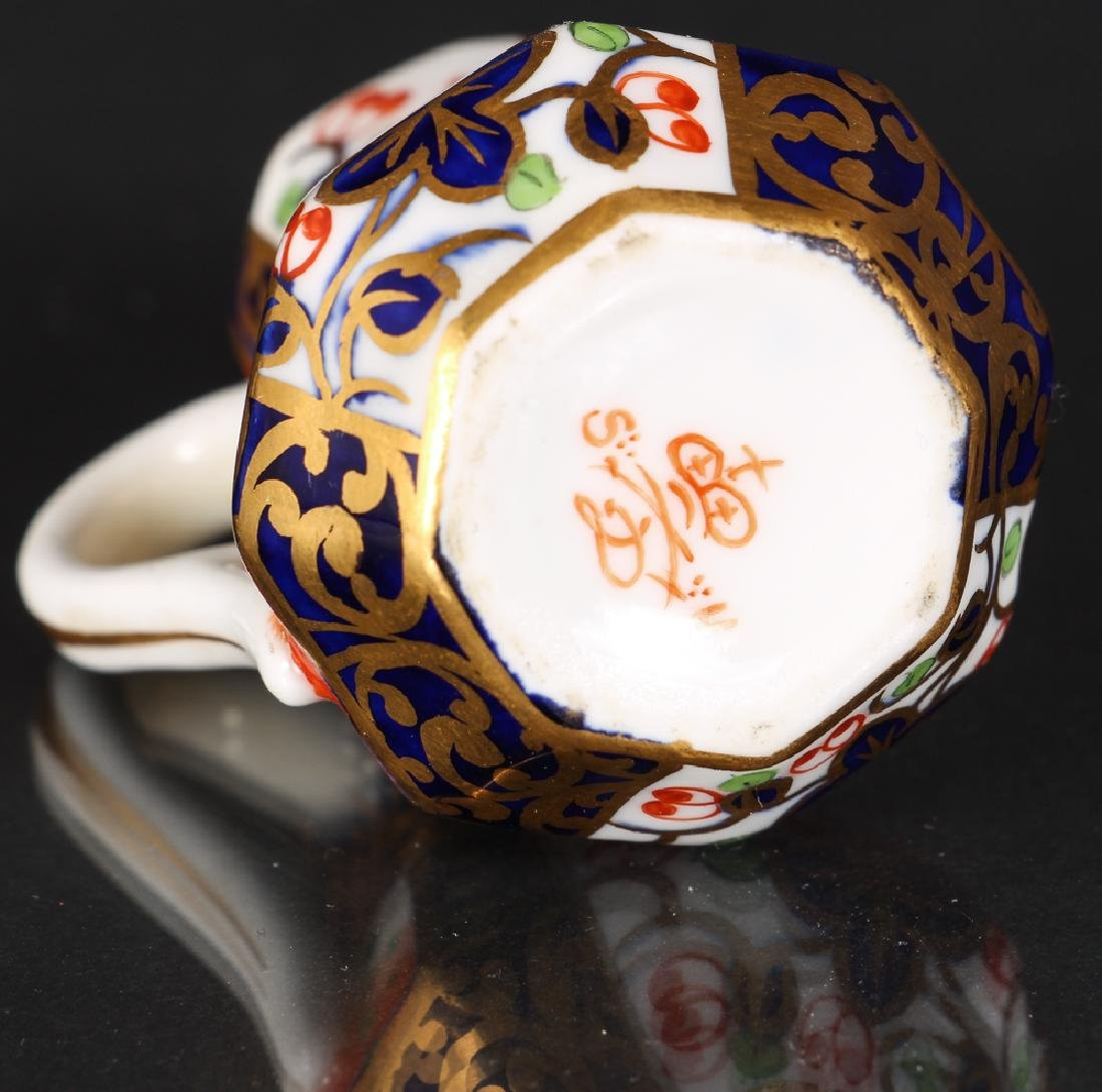 Miniature Imari Style China Set - 6