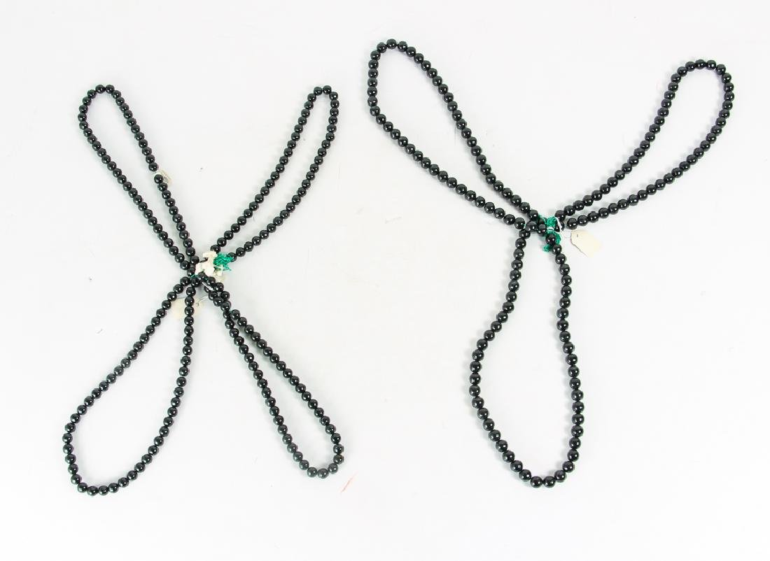 Seven Strands Black Jade Beads
