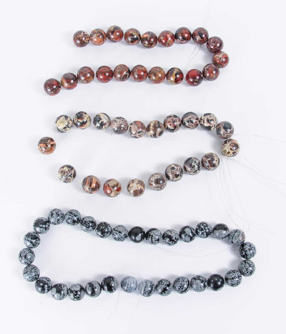 Large Group Variegated Agate Beads - 2